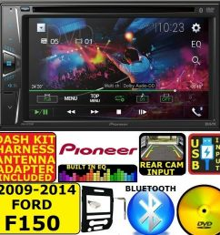 2009 14 ford f150 pioneer touchscreen cd dvd bluetooth usb car radio stereo pkg [ 1000 x 984 Pixel ]