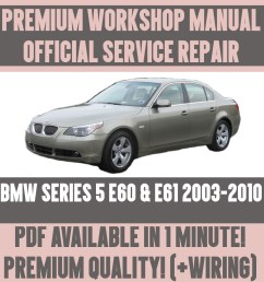 details about workshop manual service repair guide for bmw e60 e61 2003 2010 wiring [ 1000 x 1000 Pixel ]