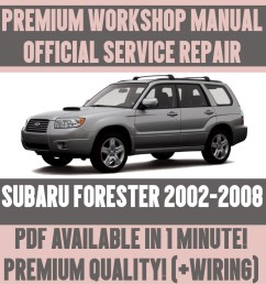 details about workshop manual service repair guide for subaru forester 2002 2008 wiring [ 1000 x 1000 Pixel ]