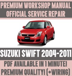 details about workshop manual service repair guide for suzuki swift 2004 2011 wiring [ 1000 x 1000 Pixel ]