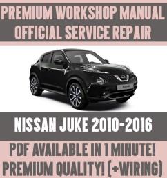 details about workshop manual service repair guide for nissan juke 2010 2016 wiring [ 1000 x 1000 Pixel ]