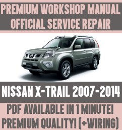 workshop manual service repair guide for nissan x trail 2007 2014  [ 1000 x 1000 Pixel ]