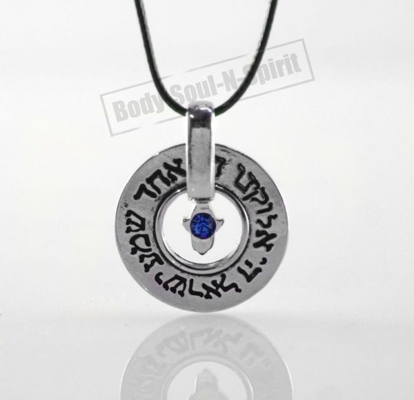 Blue Eye Spiritual Jewish Hamsa Shema Israel Necklace