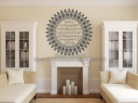 Islamic Wall Art & Crystals Vinyl Calligraphy Wall Sticker ...