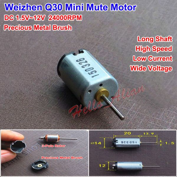 DC 15V12V Mute Motor High Speed Low Current Precious