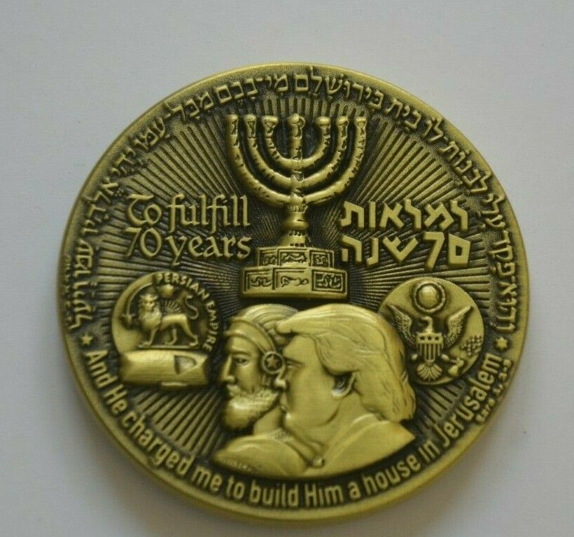2018 70 Yrs King Cyrus Donald Trump Jewish Temple Coin authentic Big Sale WOW   eBay