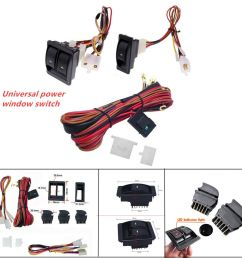 details about universal car electric power window switch 12v wire harness kit for 2 doors type [ 1000 x 1000 Pixel ]