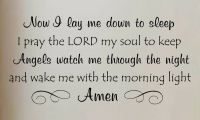 NOW I LAY ME DOWN TO SLEEP Vinyl Word Quote Wall Decal ...