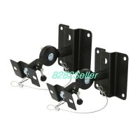 Home Theater Ceiling Speaker Mount, Home, Free Engine ...