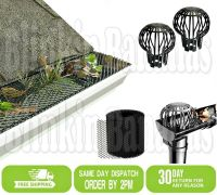 LEAF DRAIN DOWN PIPE GUARD FILTER COVER GUTTER GUTTERING ...