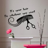 Wall Decal Quote Vinyl Stickers Hair Beauty Salon Design ...