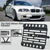 Tow Hook License Plate Holder