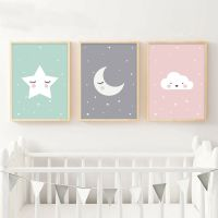 Moon Star Nursery Quote Canvas Nordic Poster Cartoon Art ...