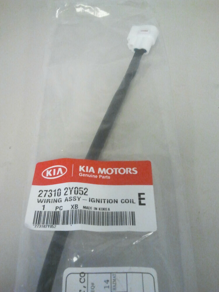 Kia Sportage Wiring Harness Get Free Image About Wiring Diagram