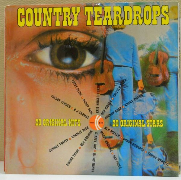 Artists Country Teardrops 1976 Lp Record Copy 2