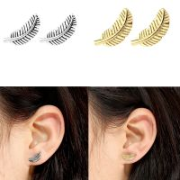 Stainless Steel Feather Barbell Ear Cartilage Helix Tragus