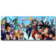 Goku Dragon Ball Z Anime New Art Silk Wall Poster 13x30 ...