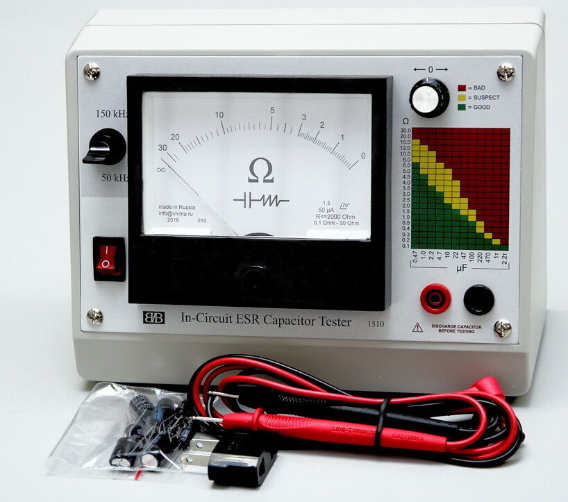 Test Electrical Circuit