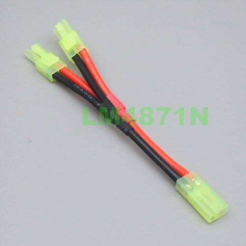 small resolution of details about mini tamiya parallel dual battery y splitter connector 1f2m lead wire harness rc