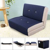 Fold Down Chair Flip Out Lounger Convertible Sleeper Bed ...