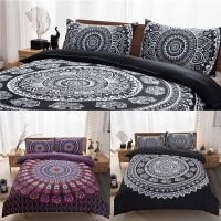 King Size Indian Mandala Hippie Duvet Quilt Cover with ...