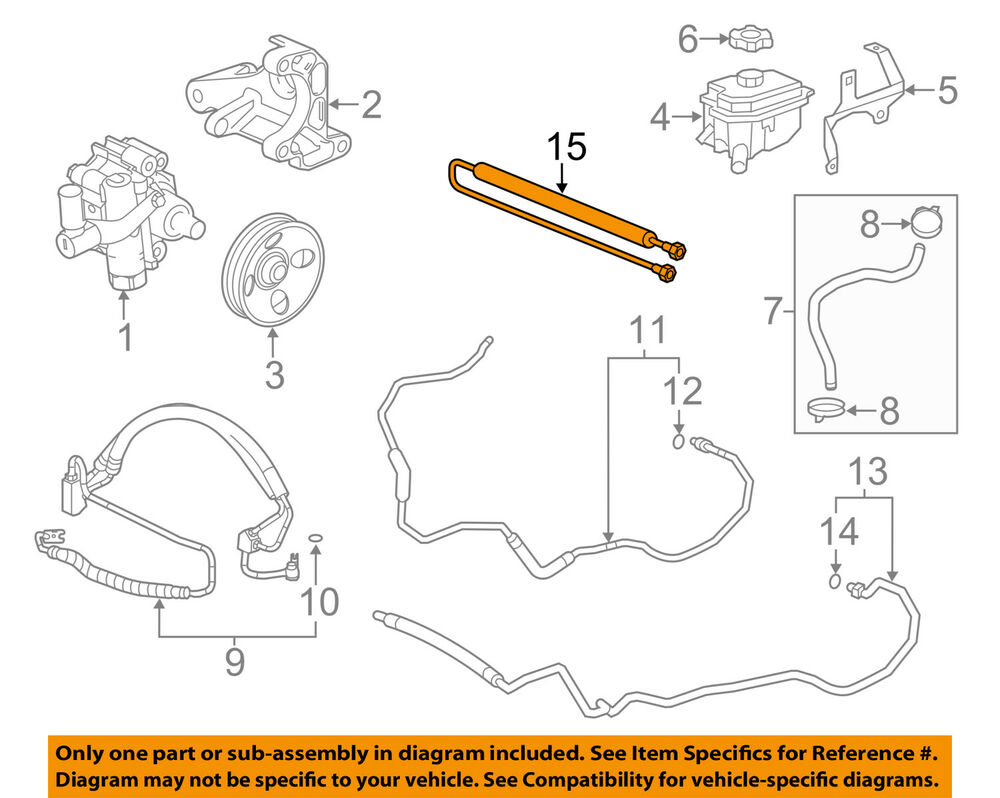 hight resolution of details about gm oem power steering pump cooler 13280139