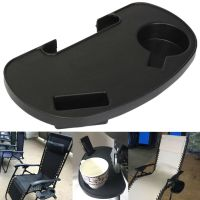 What is the best Tv Tray With Cup Holder?
