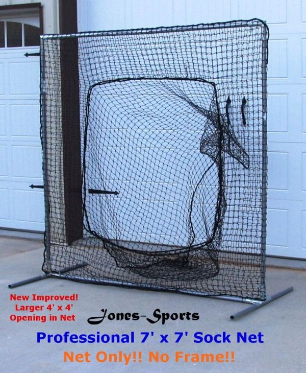 Replacement Sock Net 7' X #42 Twine 60ply Baseball