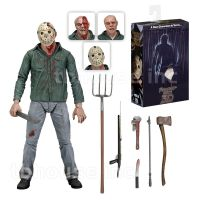 """7"""" ULTIMATE JASON VOORHEES figure FRIDAY THE 13TH action ..."""