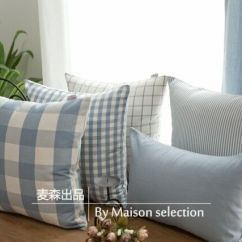 Red Sofa Pillows Build Your Own Sectional Canada French Country Pastoral Check Stripe Blue Throw ...