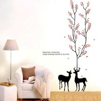 Large Deer Tree Wall Art Removable Sticker Vinyl Decal ...