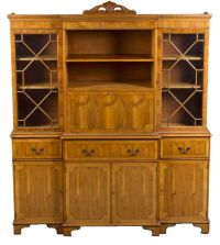 Antique Style Yew Wood Breakfront Bookcase with Cocktail ...