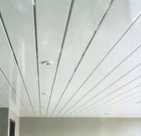 Gloss White Chrome Bathroom Cladding Kitchen Ceiling ...