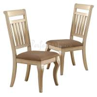 Set of 2 Formal Dining Side Chairs Medium Wood Trimmed ...