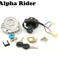 for yamaha yzf r1 r6 r6s fz6 fjr1300 ignition switch lock yamaha outboard wiring harness diagram two wire yamaha key switch wiring diagram [ 1000 x 1000 Pixel ]