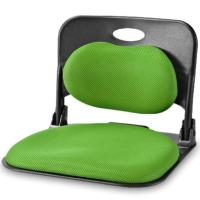 Folding_Back Support Seat Lumbar Meditation Yoga Cushion ...