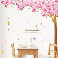 Pink Sakura Flower Tree Decal Sticker Wall Art DIY Kids ...