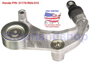 NEW Serpentine AC Drive Belt Tensioner Assembly for 2012