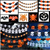 Scary Halloween Decoration Paper Garland Outdoor Yard ...