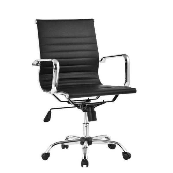 Eames Style Ribbed Reception Meeting Conference Home ...