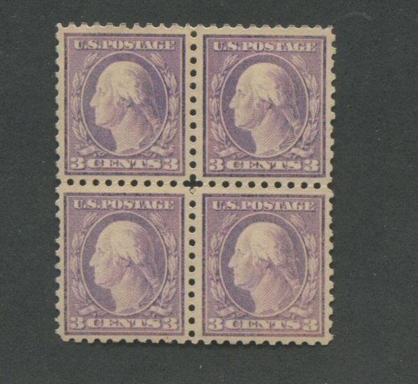Block Of 4 Usa 3 Cent Stamps #333 President George