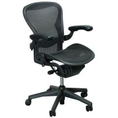 Herman Miller Aeron Chair Size B Reviews Metal Chairs Pottery Barn Fully Loaded With Carpet Casters Refurbished Cas Freeship