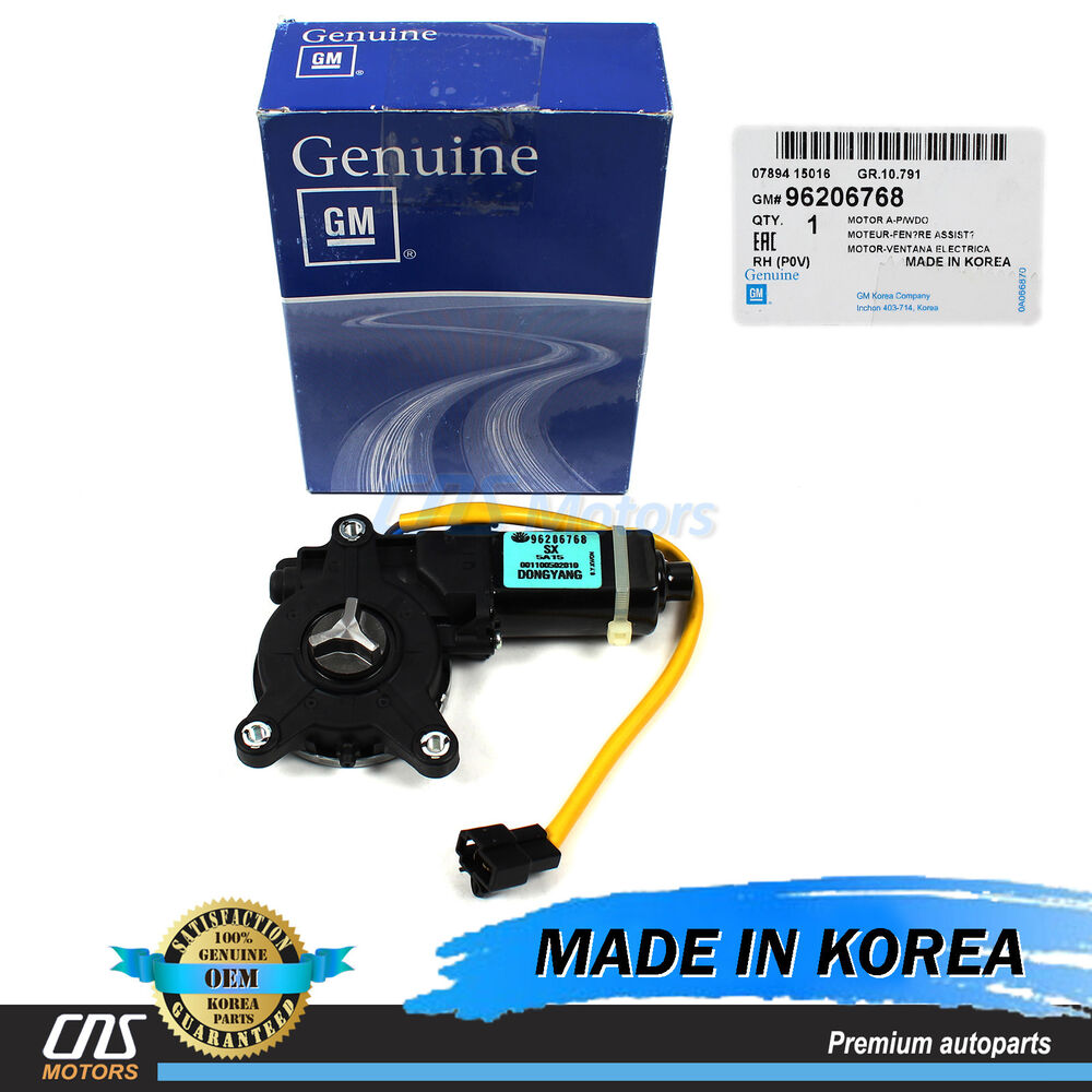 hight resolution of details about genuine power window motor front right 99 02 daewoo lanos nubira oem 96190208