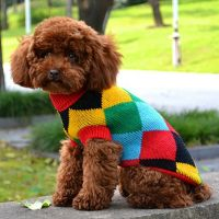 New Cute Small Large Dogs Cats Clothes Fall Winter Warm ...