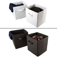 2 Large Foldable Fabric Storage Bins Cubes Home ...