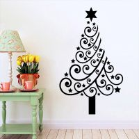 Christmas Tree Star Mural Removable Wall Sticker Vinyl ...