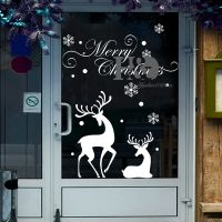 Christmas Reindeer Mural Removable Wall Sticker Decal Home ...