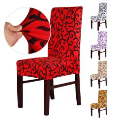 Stretch Dining Chair Covers Uk Antique Maple Rocking 2/4/6 Pcs Removable Slipcovers Short Room Stool Seat Cover | Ebay