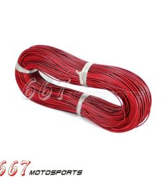 2 pin flexible pvc cable wiring harness electrical insulation led light 22awg [ 1000 x 1000 Pixel ]