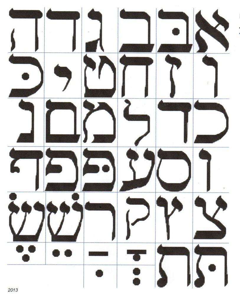 HEBREW LETTERING or ALPHABET CHART CROSS STITCH PATTERN